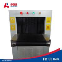 Buy cheap High Resolution X Ray Security Scanner , Automatically X Ray Baggage Inspection System from wholesalers