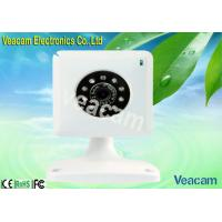 Buy cheap 10M Night Vision Distance Wire External IP Camera, 300K Pixels CMOS Sensor Wire IP Camera from wholesalers