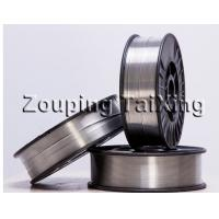 Buy cheap 4043 4047 5356 5083  aluminium welded wire from wholesalers