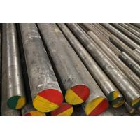 Buy cheap Tool Steel Flat Bar DIN 1.2344, AISI H13  steel plate round bar  mould steel steel sheet from wholesalers