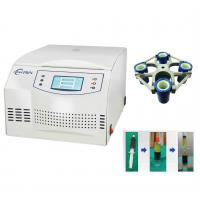 Buy cheap Microprocessor Control PRP Centrifuge Adjustable Speed Kit With Brushless AC Motor product