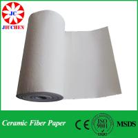 Buy cheap Fire resistent paper 1mm thick ceramic fiber paper thermal paper rolls from wholesalers