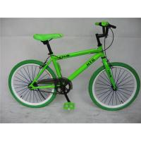 Buy cheap 2014 20 inches FIXED GEAR for kids from wholesalers