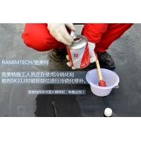 Wholesale The choice for belt cold bonding glue from china suppliers