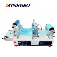 Buy cheap 1 Phase, AC 220V Hot Melt Adhesive Lab UV Coating Machine with 1 Year Warranty For Wood Floor from wholesalers