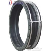 Buy cheap High Pressure Rubber Pipe Fitting from wholesalers