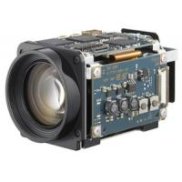 Buy cheap Sony CCTV camera module--SONY FCB-H11 Camera Module from wholesalers