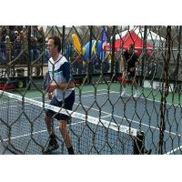 Buy cheap Paddle Tennis Hexagonal Wire Netting for tennis court , and electric grid bumper cars from wholesalers