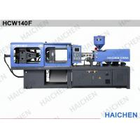 Buy cheap Automatic High Speed Precision Injection Molding Machine With 190rpm Screw product