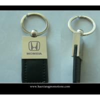 Buy cheap Cheap factory direct sale handmade leather keychain with car logo/PU keychain/key ring from wholesalers