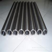 Buy cheap Inconel 601/UNS N06601/W.Nr.2.4851 sheet/pipe/bar from wholesalers