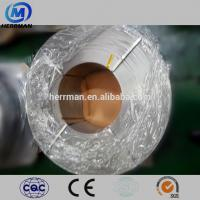 Buy cheap Armoring Wire Cable Accessories Aluminum Magnesium Alloy Strip Tape from wholesalers