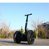 Buy cheap two wheels electric unicycle scooter from wholesalers