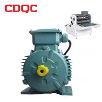 Buy cheap Professional Permanent Magnet Ac Motor Wholesale High Speed Induction Servo Motor 1500rpm from wholesalers