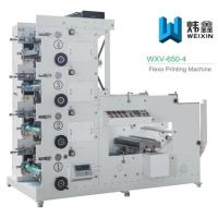 Buy cheap Central Impression Digital Flexo Printing Machine For Plastic Film Paper from wholesalers