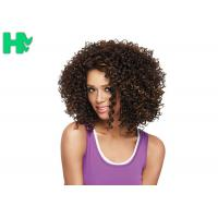 Near To Real Hair Wig Natural Look Curly Full Head Synthetic Hair Wig Manufactures