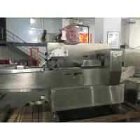 Wholesale Reciprocating Multi Function Packing Machine Stainless Steel Fuselage from china suppliers