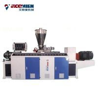 Buy cheap PVC ASA Plastic Roof Tile Making Machine Production Line ABB Frequency Controller from wholesalers