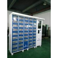 Buy cheap Fast Food Shop Elevator Vending Machine , Bread Vending Equipment Bills Payment from wholesalers