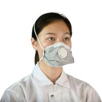 Buy cheap Activated Carbon Isolation Face Mask , Fiberglass Free Disposable Mouth Mask from wholesalers
