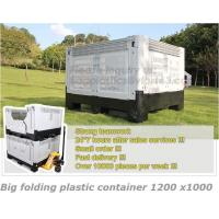 Buy cheap OEM Plastic foldable Container, Collapsible and folding crate box for storage and moving, fruit bins Standard plastic from wholesalers
