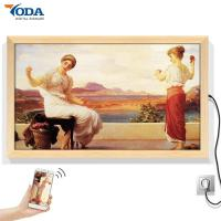 Buy cheap 200 Watt Wooden Photo Frame , Wooden Painting Frame With Video Music Bluetooth from wholesalers