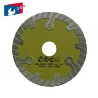 Buy cheap 115mm Diamond Blade For Circular Saw , Granite Cutting Disc With Turbo Wave ​​ from wholesalers