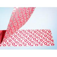 Buy cheap Tamper Evident void security seal Label Sticker tape for medicine box,torn invalid security label tamper proof VOID OPEN from wholesalers