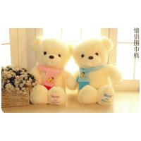 Teddy Bear Manufacturers China To USA Uk canada Manufactures
