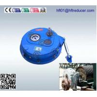 Buy cheap Bonfiglioli HXG Shaft Mounted Gearbox Speed Reducer With Electric Motor Hollow Shaft from wholesalers