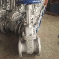 Buy cheap rising stem flange gate valve 6 inch API standard class150 price from wholesalers