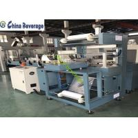 Buy cheap Customized Shrink Wrap Packing Machine Automatic PE Film Plastic Bottle from wholesalers