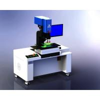 Buy cheap Laser TAB Bonding TV LCD Panel Repair Machine For Samsung LG TV from wholesalers