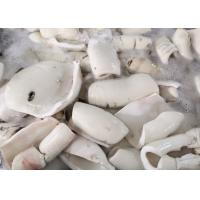 Buy cheap Frozen Boiled Giant Squid Fillet Bqf  Darumar Thickness 6mm - 12mm origin china from wholesalers