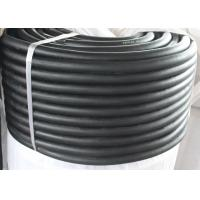 "Buy cheap Flexible Smooth Surface Rubber Air Hose  ID 3/16""  to 2""  Work Pressure 20 Bar from wholesalers"