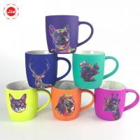 Buy cheap Innovative hot sale soft touch spray glazed custom printed ceramic coffee mug with animal decal from wholesalers