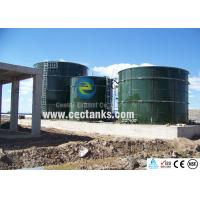 Buy cheap Cone Roof Storage Tank , Vitreous Enameling Steel Silos for Grain Storage from wholesalers