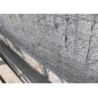 Buy cheap Hot - Dipped Galvanized Reinforcing Welded Wire Mesh / Plaster Wall Mesh from wholesalers