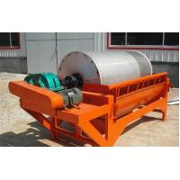 Buy cheap Simple Structure Ore Dressing Iron Sand Magnetic Separator from wholesalers
