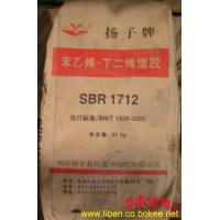 Buy cheap SBR1712 from wholesalers