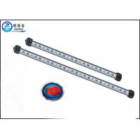 Buy cheap Small Fish Tank Super White LED Aquarium Lights 80000 Hours from wholesalers