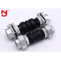 Buy cheap EPDM Threaded Expansion Joint , PVC Flexible Joint Maintain Excellent Elasticity Balance from wholesalers