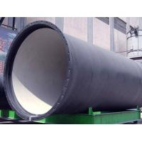 Buy cheap Ductile Iron Pipe(K Type Joint or Mechanical Joint) product