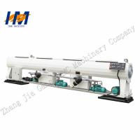 Buy cheap White Plastic Vacuum Calibration Tank , Vacuum Tank For Pipe Extrusion from wholesalers