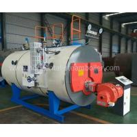 Buy cheap Strong Adaptability Diesel Fired Hot Water Boiler Corrugated Furnace ISO9001 from wholesalers