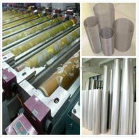 Wax Printing Textile Machine Spare Parts Rotary Screen High Utilization Ratio Manufactures