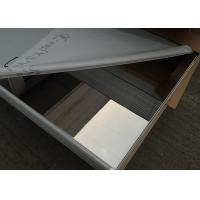 Buy cheap 201, 202, 304, 316 Cold Rolled Steel Plate / Stainless Steel Cold Rolled Sheet from wholesalers