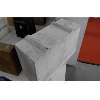 Wholesale Wear Resistant Sidewall Block Alumina Industrial Kiln Refractory Materials from china suppliers