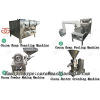 Buy cheap Fully-automatic Best Price Cocoa Beans Powder Production Line 200KG/H From Cara@machinehall.com 008613015518550 from wholesalers