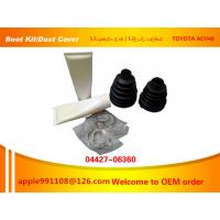 Buy cheap Front Drive Shaft Steering Boot Kit , CV Joint Rubber Boot For Toyota Camry 04427-06360 from wholesalers